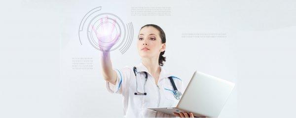На Кубани начал работу сайт для записи на прием к врачу