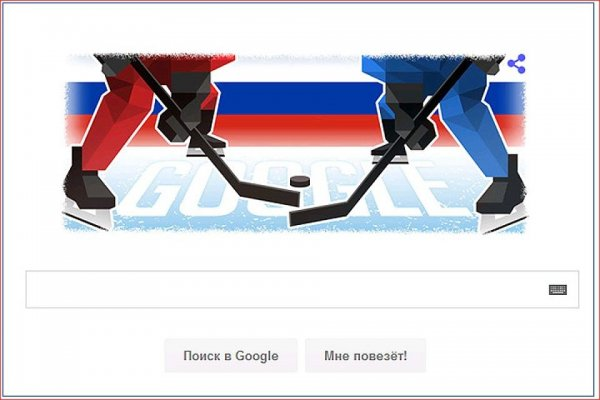 Google выпустила новый дудл в преддверии чемпионата мира по хоккею
