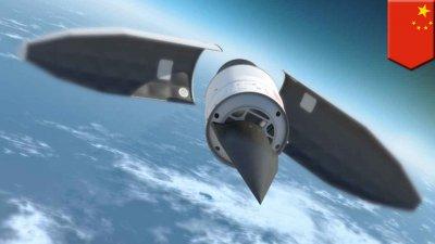 В Китае прошли испытания гиперзвуковой ракеты