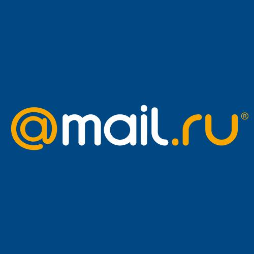 Сообщения о взломе 60 миллионов аккаунтов в Mail.Ru назвали вбросом