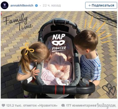 Анне Хилькевич пришлось извиняться за поведение дочери