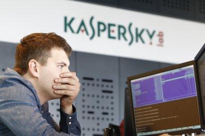 «Лаборатория Касперского» готова вложить в стартаперов до 1 миллиона долларов