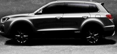 Компания Yema опубликовала официальные тизеры кроссовера T80