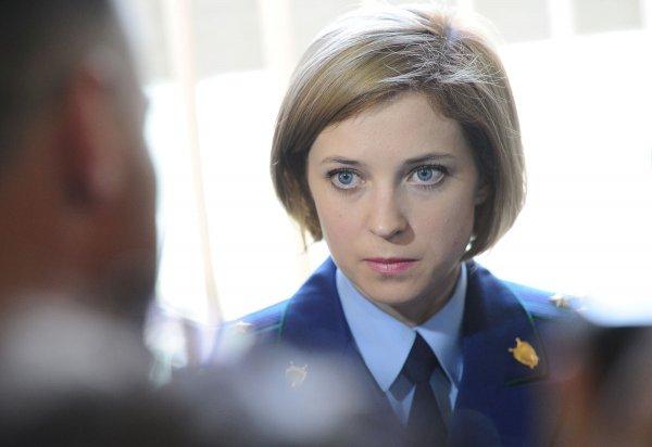 Роскомнадзор приступил к блокировке сайта «Крым.Реалии»