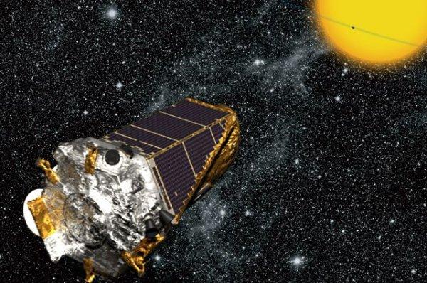 Астрономы НАСА нашли крупнейшую планету Солнечной системы