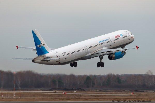 Родственники жертв авиакатастрофы А321 подали в суд иск на 3 млн рублей