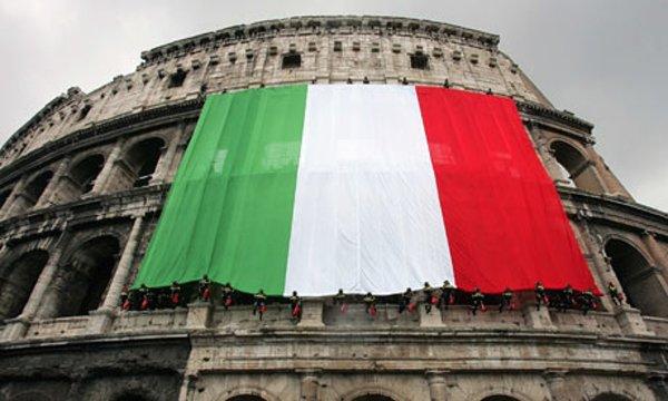 Размер госдолга Италии достиг нового максимума