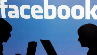 """Бельгийская полиция выступает против новых """"лайков"""" в Facebook"""