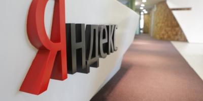 «Яндекс» начал тестировать собственный агрегатор скидок