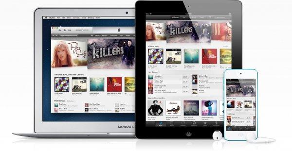 В Apple признали баг iTunes и пообещали исправить ошибку
