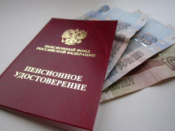 В следующем году в России может заработать новая система пенсионных накоплений
