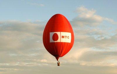МТС запустила тариф с безлимитным мобильным интернетом