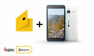 """Для Winows 10 стало доступно приложение """"Яндекс.Деньги"""""""