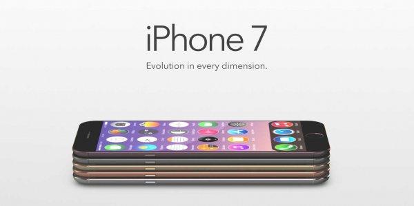 iPhone 7 Plus получит 256 Гб памяти