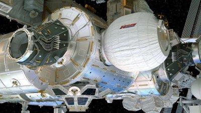 РФ разработала надувной модуль для МКС