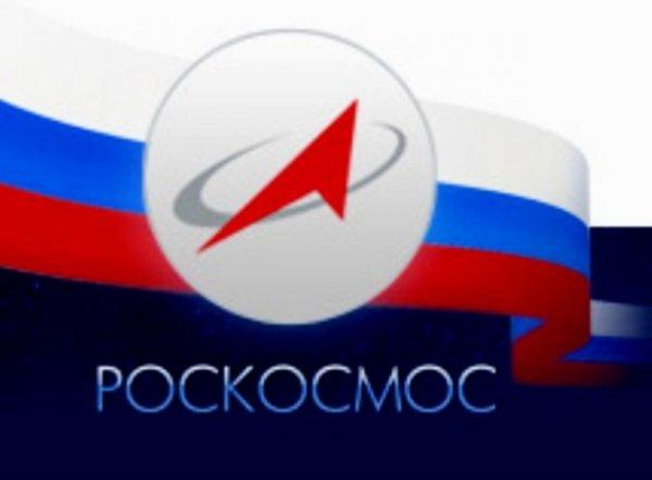«Роскосмос» подтвердил отказ от участия в авиакосмическом шоу в Фарнборо
