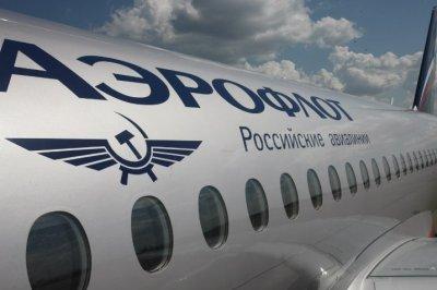 «Аэрофлот» отказался выплачивать дивиденды за 2015 год из-за убытка