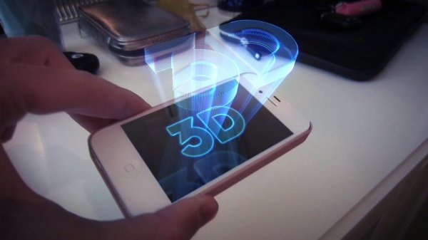 Apple запатентовала технологию создания 3D камер