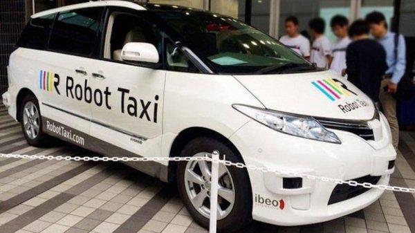 В Японии завершилось тестирование беспилотного такси