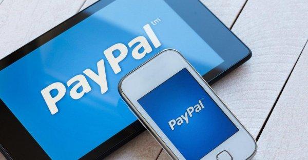Платежная система PayPal прекращает работу в Турции