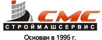 Где купить строительные леса в Ростове-на-Дону?