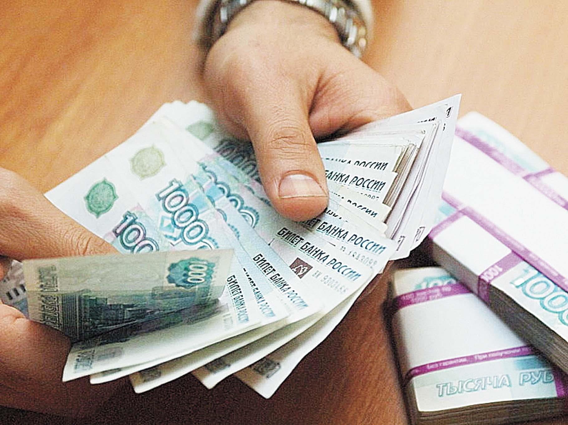 где взять 20 тыс рублей должнику сказать, что