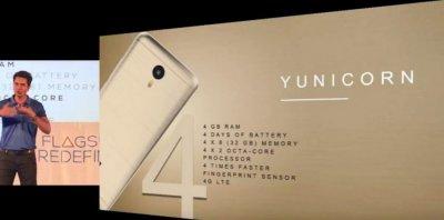 Компания YU анонсиоровала новый смартфон Yunicorn