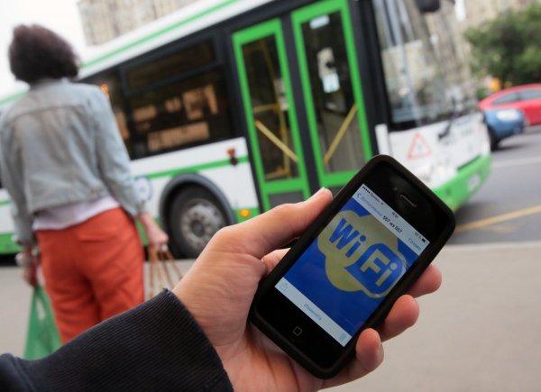 В Красноярске отменят плату за уличный Wi-Fi