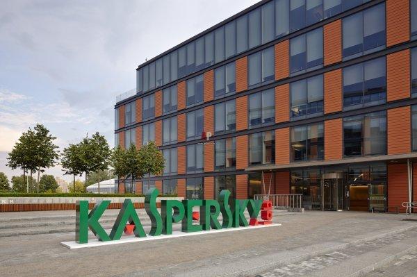 «Лаборатория Касперского» рассказала о краже 3 млрд рублей при помощи вируса Lurk