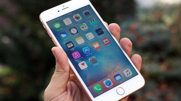 Владельцы iPhone обнаружили любопытный баг в фотографиях