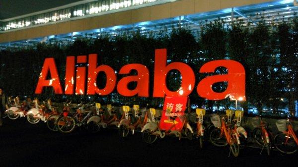 Softbank продаст 4% акций в Alibaba за 7,9 млрд долларов