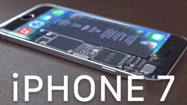 Стали известны цены и характеристики трех версий iPhone 7