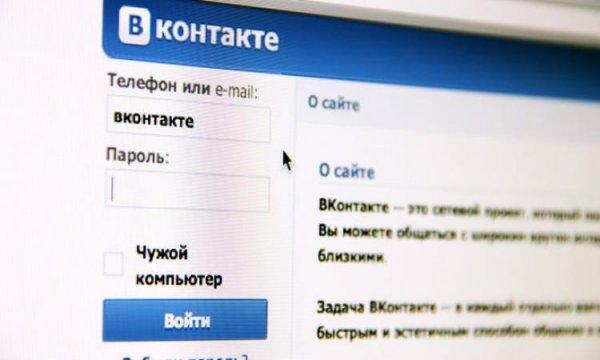 «Вконтакте» запустит собственный мессенджер