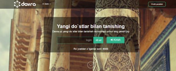 В Узбекистане появилась собственная социальная сеть Davra