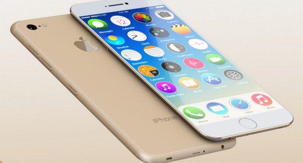 Самая дорогая модель iPhone 7 будет стоить 90 тысяч рублей