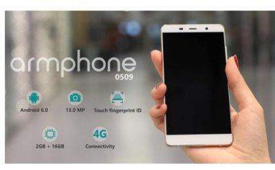 Аналитик рынка смартфонов сомневается в успехе ArmPhone