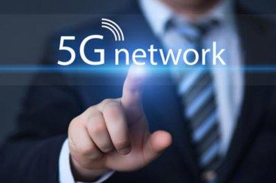 В Японии к 2020 году запустят сеть 5G