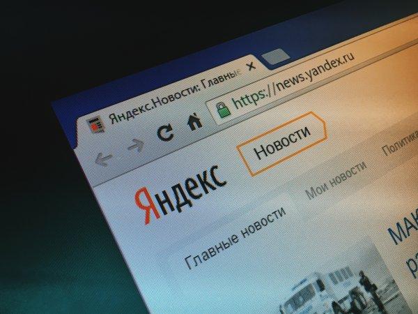 Новостные агрегаторы могут отказаться от нелецензированных интернет-СМИ