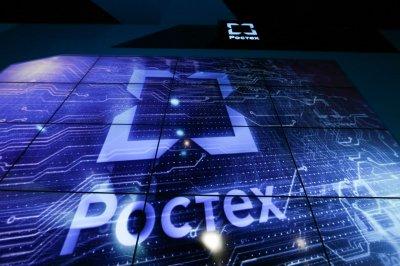 """""""Ростех"""" создал оборудование с повышенной защитой данных"""