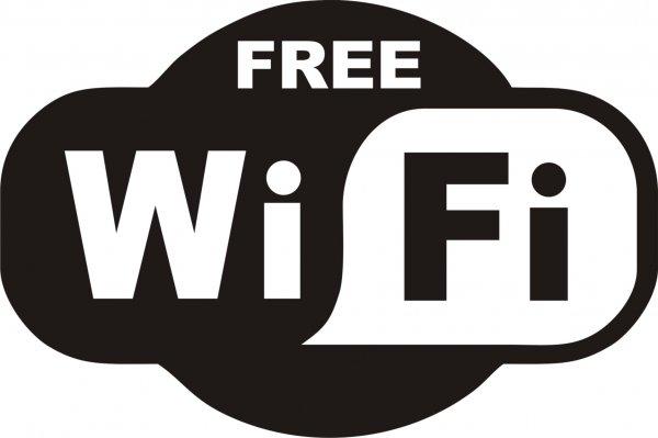 С улиц Москвы исчезнут бесплатные точки Wi-Fi от «Вымпелком»