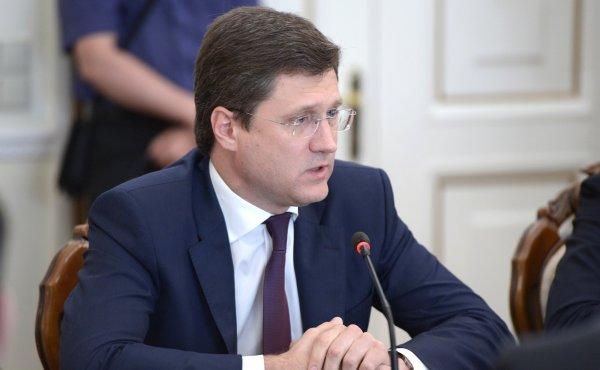Новак: Возобновление поставок газа Украине зависит от позиции Киева