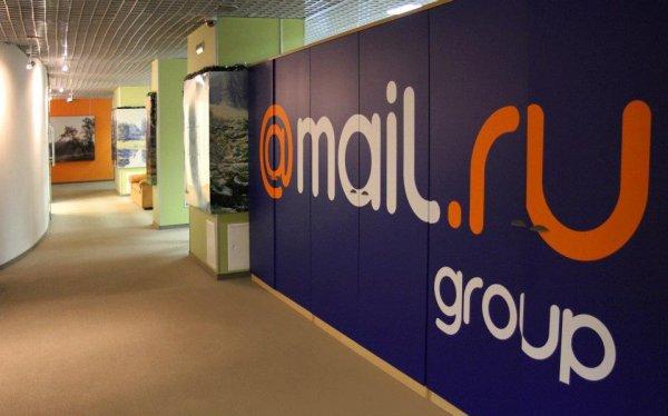 Mail.Ru Group досрочно закрыла обязательства по кредиту на покупку «ВКонтакте»