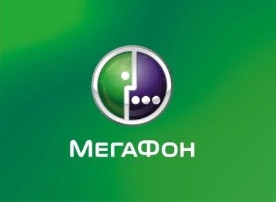 «Мегафон» представил опции для безлимитного интернета вслед за МТС и «Билайном»