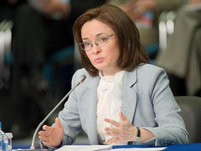 Глава ЦБ Эльвира Набиуллина выступит с отчетом в Госдуме