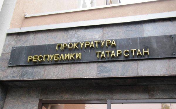 Прокуратура Татарстана проверяет пост в соцсети с одобрением трагедии в Орландо