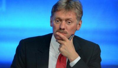 В Кремле выразили готовность к нормализации отношений с Турцией