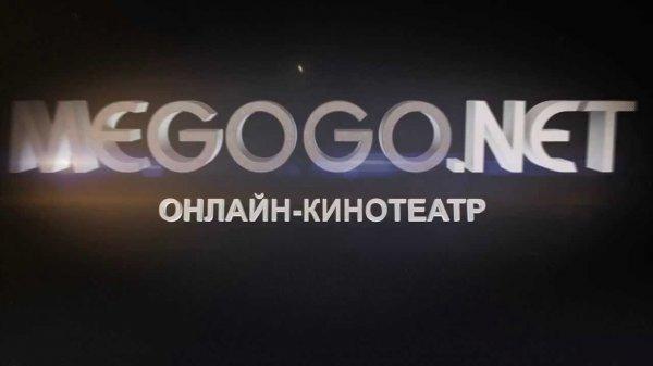 Онлайн-кинотеатр Megogo внедрит «умную рекламу»