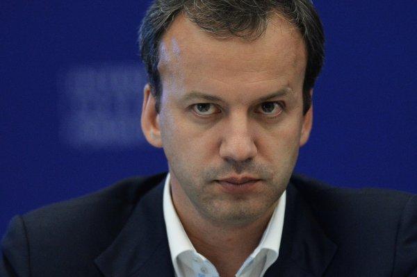 Дворкович призвал создать черные списки болельщиков