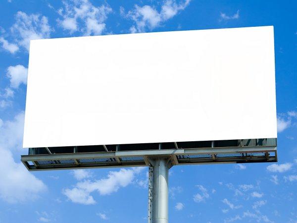 В Тернополе запретили использовать в рекламе слова «Россия» и «Москва»