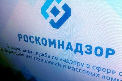 Роскомнадзор получил право без суда закрывать сайты с детским порно